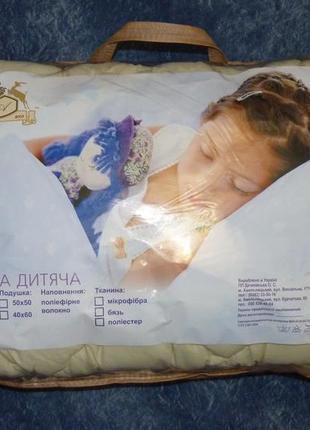 Десткое одеялко на холлофайбере