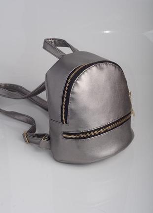 Маленький женский серебристый рюкзак для прогулок