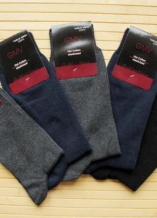 Набор носков из тёплого хлопка 5 пар размер единый gmv