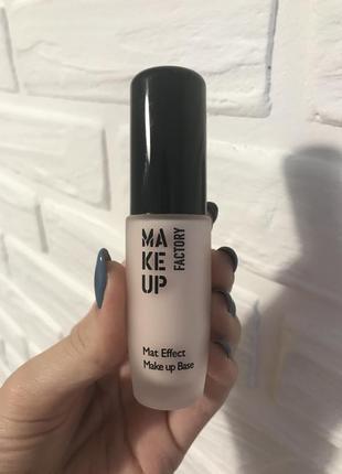 Make up factory база под макияж матовая mat effect