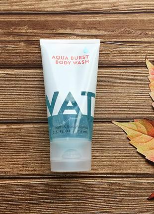 Увлажняющий гель для душа bath and body works - water aqua burst