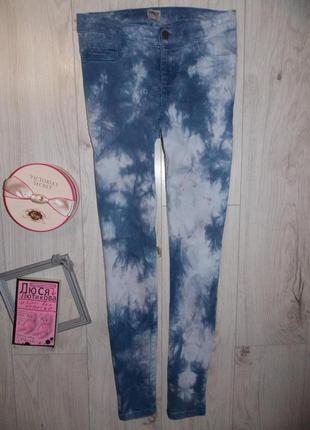 Крутые джинсы! 26-27 р