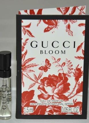 Пробник gucci bloom объем 1,5мл оригинал