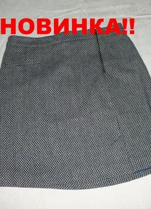 Теплая юбка трапеция ткань букле рогожка твид