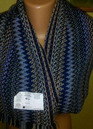 Красивый мягкий теплый шарф