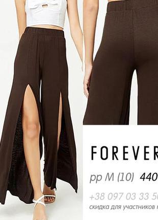 Оригинальные брюки с разрезами коричневые, летние, оригинал mango, разм. м, 10, 46