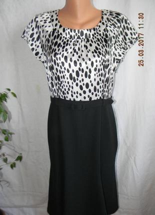 Элегантное комбинированное платье bhs