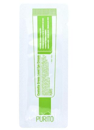 Пробники purito centella green level eye cream