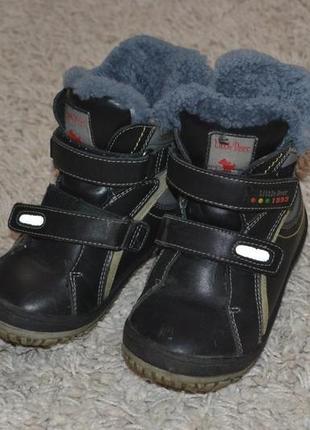 Зимние кожаные ботинки стелька 16,5 см