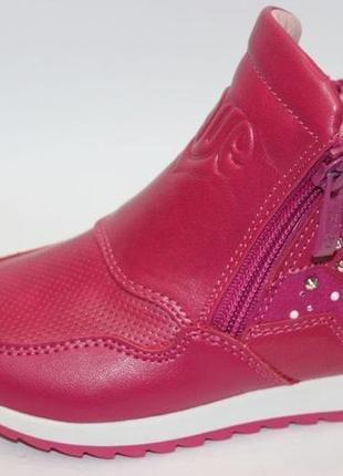 Яркие деми ботинки хайтопы демисезонные со стразами стелька кожаная демі черевики 20,4 см