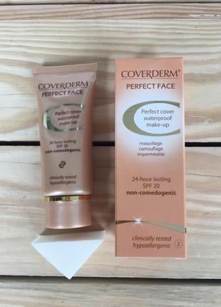 Coverderm camouflage perfect face тональный крем для лица c spf 20
