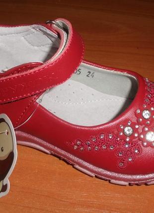 Туфли для девочки р. 20,21,22,23,24 (закрытие магазина)