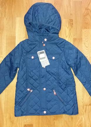 Нова стьогана куртка, плащик cool club
