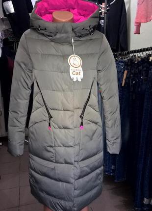 Пальто зимнее, стильный пуховик fine baby cat (s- xxl) распродажа -40%