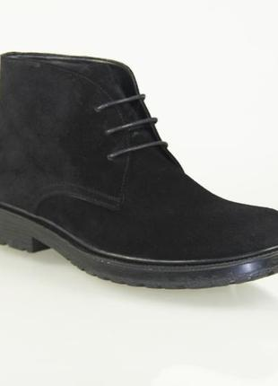 Ботинки демисезонные caman 09 man, 42 размер