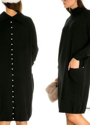 Трикотажное платье с жемчугом на спине (италия)