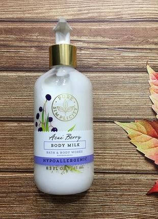 Гипоаллергенное молочко для тела bath and body works - acai berry