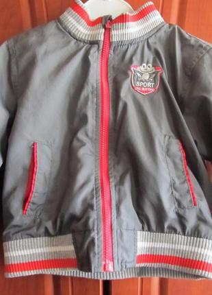 Курточка-ветровка деми на флисе