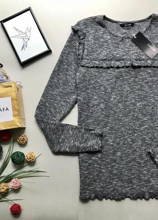 Стильный серый гольф в рубчик с рюшами /серый свитер  с каёмкой / кофточка с рюшами