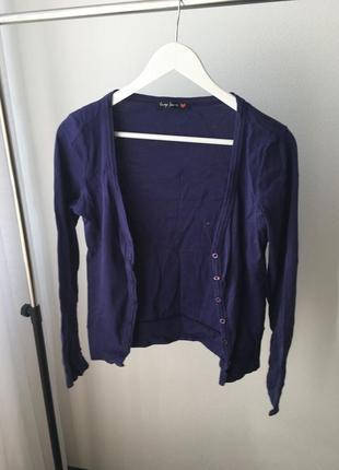 Кардиган фиолетовый