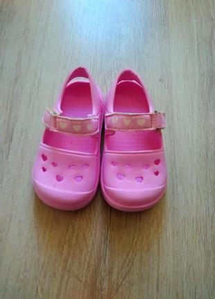 Тапки сандалии босоножки