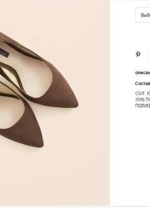 Туфли mango 37 р полностью кожа