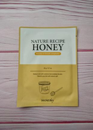 Медовая  тканевая маска secret key nature recipe mask pack honey.