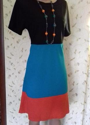 Платье papaya