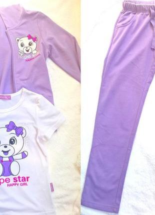 Сиреневый фиолетовый костюм тройка  на девочку 8лет венгрия