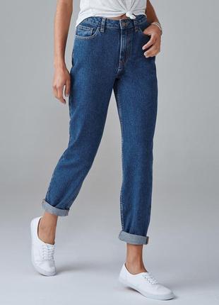 Крутые плотные джинсы/бойфренды на высокой посадке