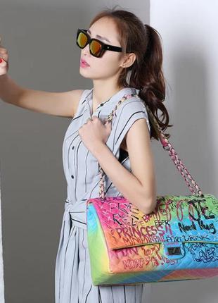 Яркая, разноцветная, вместительная и стильная сумка