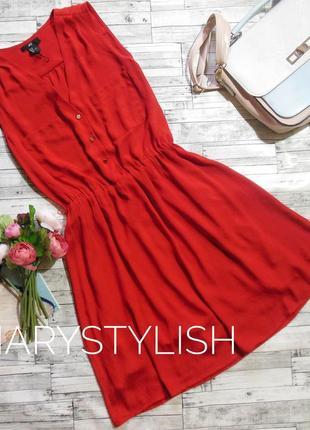 Красное шифоновое платье, безумно красивое