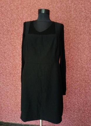 Базовый платье сарайфан new look
