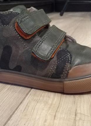 Ботинки утепленные next