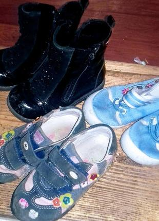 Обувь для девочки одним лотом: ботинки, слипоны, мокасины, кроссовки