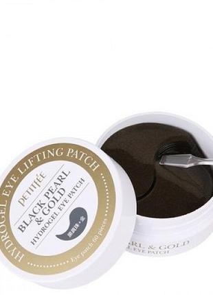 Black pearl & gold hydrogel eye patch петитфи блек перл энд голд патч -