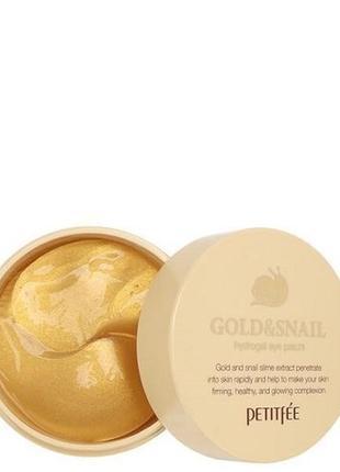 Gold & snail hydrogel eye patch  гидрогелевые патчи для глаз с золотом