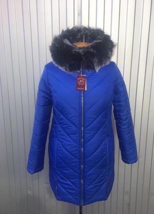 Куртка ,пальто 56-66