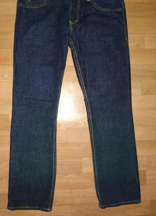 Темные мужские джинсы quiksilver