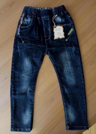 Класснючие джинсики