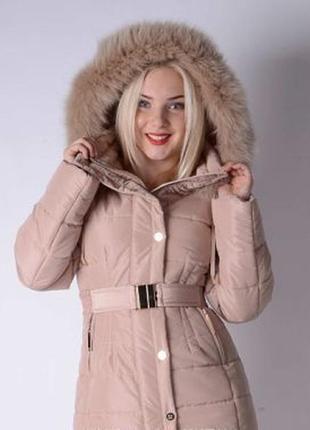Пуховик, зимняя куртка, парка, пальто