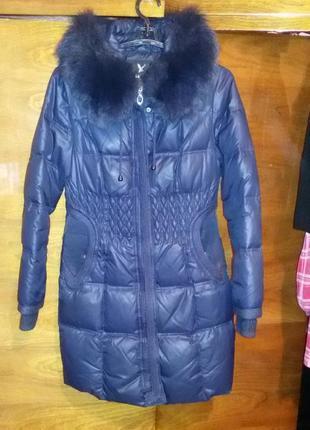 Куртка пуховик зимний синий