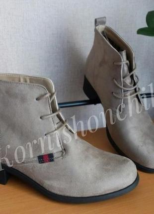 Ботинки демисезонные, италия