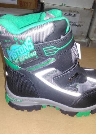 42e72cc35 Зимние теплые ботинки 27-32 р. tom.m на мальчика, сапоги, сапожки ...