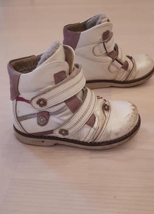 Зимние ботинки ортопедические, каблук томпсона, супинатор, жесткий задник
