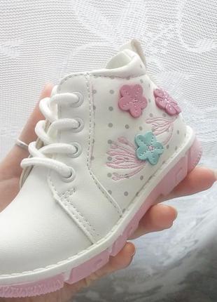 Демисезонные ботиночки clibee
