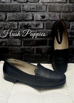 Кожаные туфли hush puppies