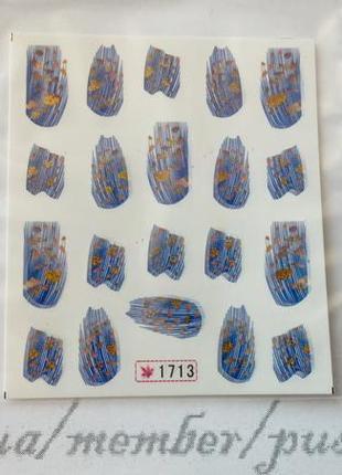 1713 переснимачки для дизайна декора ногтей маникюра