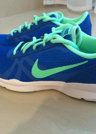 Nike training core motion tr2