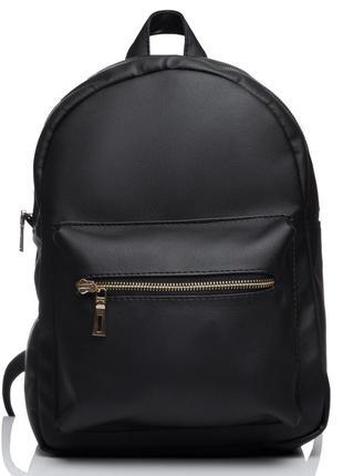 Удобный женский рюкзак чёрный для прогулок, учебы